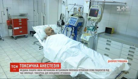 У лікарні Кам'янського шестеро прооперованих пацієнтів ледве вижили після наркозу