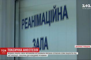 На Дніпропетровщині після анестезії померла жінка: поліція відкрила кримінальне провадження