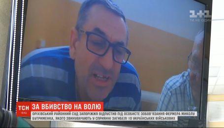 Освобождение ради обмена: под личное обязательство отпустили Николая Бутрименко