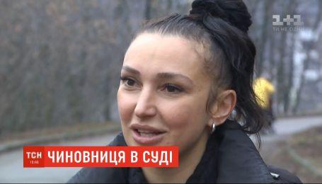 До 12 лет заключения грозит экс-чиновнице Государственной миграционной службы Дине Пимаховой