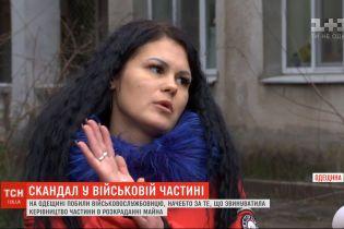 Військовослужбовицю побили, бо вона нібито звинуватила своє керівництво у розкраданні майна
