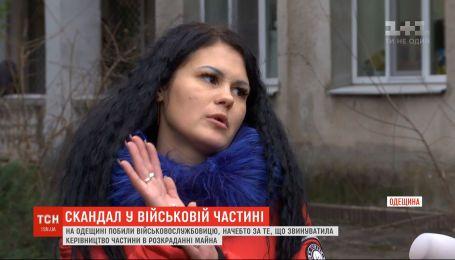Военнослужащую избили, потому что она якобы обвинила свое начальство в хищении имущества