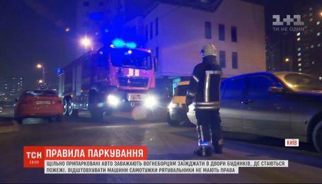 Густо припаркованные машины мешают пожарным заезжать во дворы горящих домов