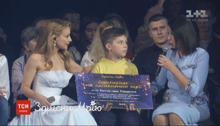 Во время рождественского концерта Тины Кароль дети узнали об осуществлении своих желаний