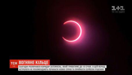 """""""Коридор затемнень"""": що астрологи не рекомендують робити в цей особливий період"""