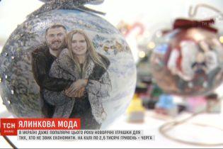 Ялинкова мода-2020: шаленою популярністю в Україні користуються кульки по 2,5 тисячі гривень