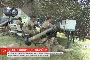 """Україна та США підписали нову угоду про постачання """"Джавелінів"""" для української армії"""
