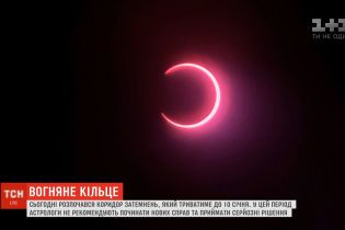 """""""Коридор затмений"""": что астрологи не рекомендуют делать в этот особый период"""