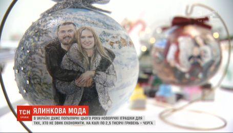 Елочная мода-2020: бешеной популярностью в Украине пользуются шарики по 2,5 тысячи гривен