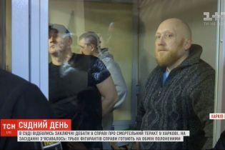 Справа про смертельний теракт у Харкові: 28 грудня обвинуваченим оголосять вирок