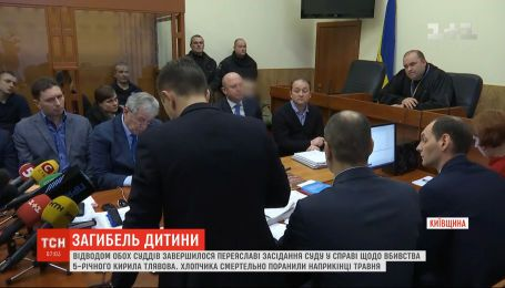 Обом суддям оголосили відвід - так завершилося судове засідання у справі Кирила Тлявова