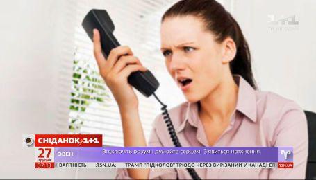 В Украине подорожают телефонные разговоры - Экономические новости