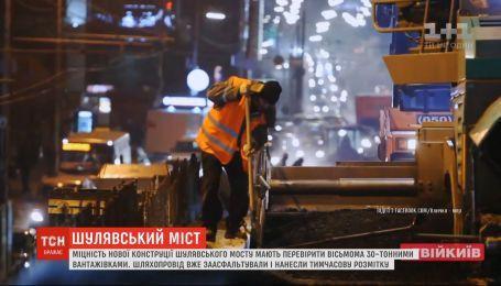 Шулявский мост обещают открыть до конца года - ремонтники работают круглосуточно