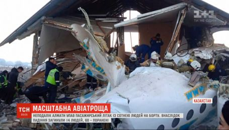 14 человек погибли в результате падения пассажирского самолета в Казахстане