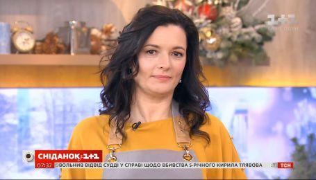 Зоряна Скалецька розповіла про плани МОЗ на 2020 рік та приготувала різдвяне печиво