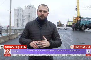 Чи відкриють Шулявський міст до кінця року - пряме включення
