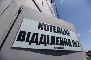 Правоохранители открыли уголовное производство из-за приостановки поставки газа в котельные в Донецкой области