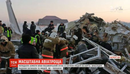 Кількість загиблих після падіння пасажирського літака у Казахстані зросла до 15