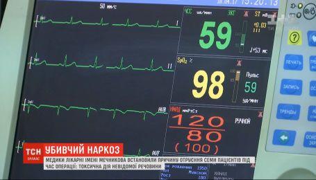 У поліції відкрили кримінальне провадження після отруєння 7 пацієнтів у лікарні Кам'янського