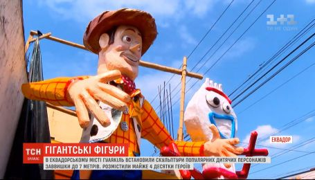Выставку гигантских мультгероев открыли для жителей и гостей эквадорского городка