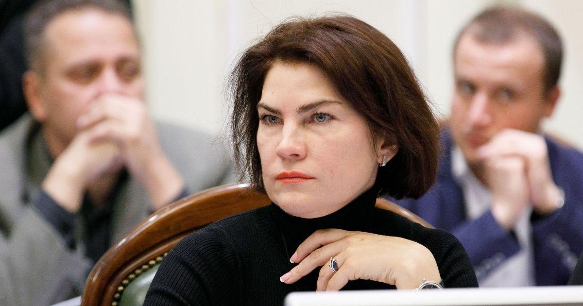 Глава ГБР анонсировала аудит в бюро