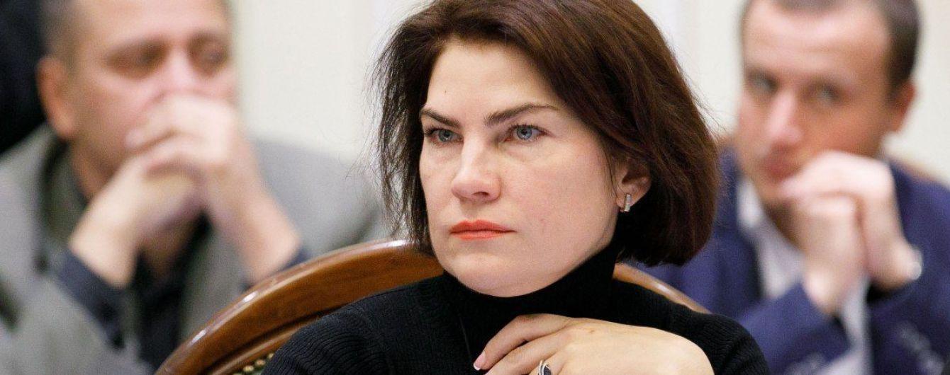 Слідчий ДБР потрапив у скандал в київському аеропорту. Венедіктова вибачилася за його неетичну поведінку