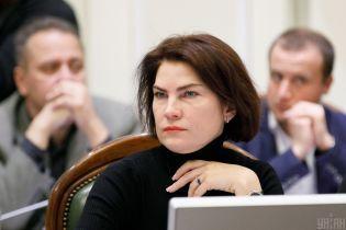 Венедіктова скасувала поновлення люстрованого Юлдашева на посаді прокурора Києва