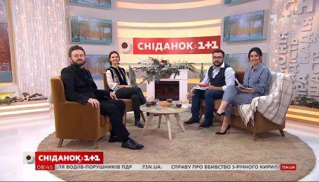 Михаил Хома и Оксана Линев рассказали, как записывали свою версию гимна Украины