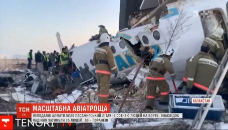 Громадяни України перебували на борту літака, який упав в Казахстані
