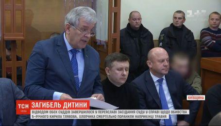 Прокурор и родные погибшего Кирилла Тлявова считают отвод обоим судьям затягиванием дела