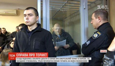 Фигурантов дела о смертельном теракте в Харькове готовят к обмену с РФ