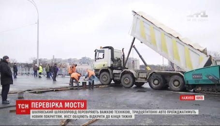Шулявский мост могут открыть уже 28 декабря