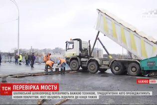 Шулявський міст можуть відкрити вже 28 грудня