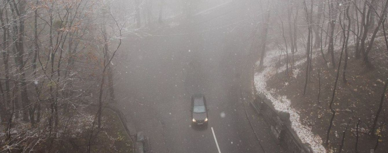 Погода на вихідні: в Україні йтиме мокрий сніг та дощ, місцями ожеледиця