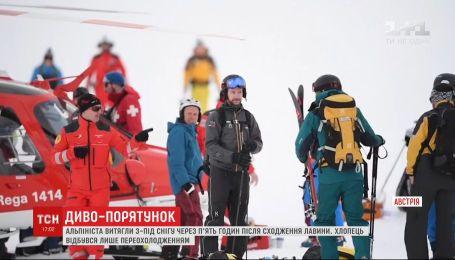 Спасатели достали мужчину, который провел 5 часов под снегом