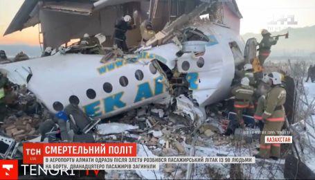 В Казахстане объявлен национальный траур по погибшим в авиакатастрофе