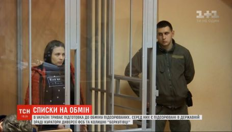 В Днепре отпустили на свободу кураторов диверсии ФСБ, которых готовят к обмену