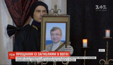 Із загиблими в одеському коледжі вченими попрощалися в Одесі