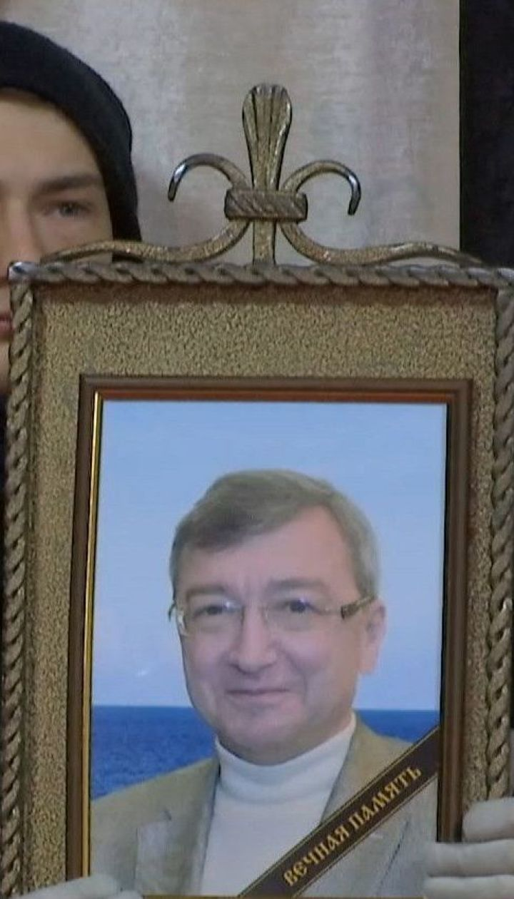 С погибшими в одесском колледже учеными попрощались в Одессе