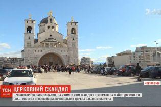 Відомство патріарха Кирила втручається у чорногорський церковний скандал
