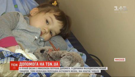 Супруги из Николаева просит подарить их 4-летней дочери шанс на жизнь