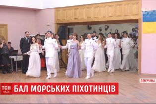 Бал морских пехотинцев: в Мариуполе офицеры возрождают светские традиции