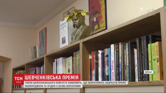 Шевченківська премія-2020: у Комітеті виникли суперечки через подовження часу на обрання претендентів