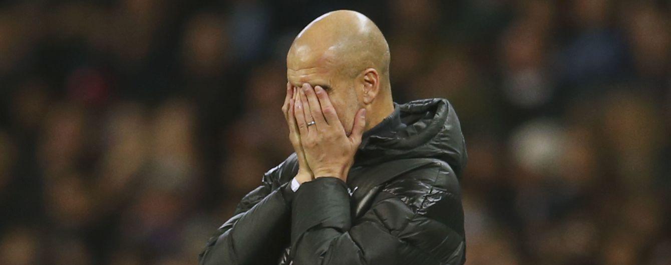 """""""Манчестер Сіті"""" вигнали з Ліги чемпіонів"""