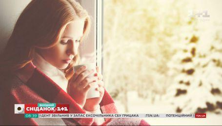 Як відпустити минуле – поради психолога