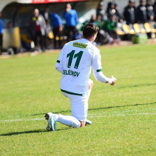 Селезньов забив у другому матчі поспіль і допоміг своїй команді здолати лідера чемпіонату