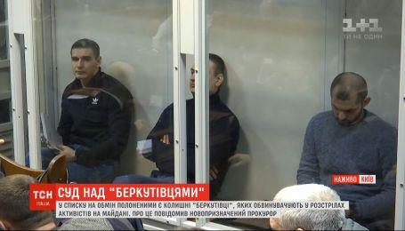 У списках на обмін перебувають колишні беркутівці, обвинувачені у розстрілах активістів на Майдані