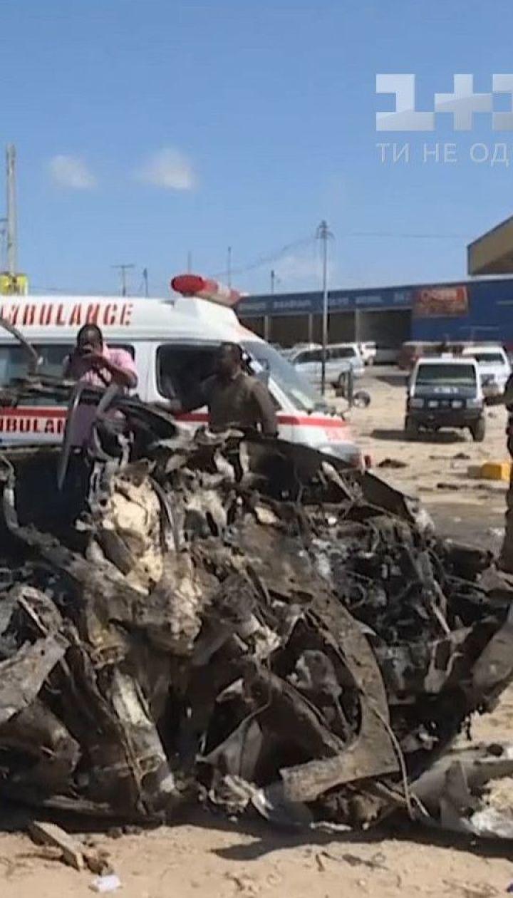 Щонайменше 90 людей загинуло під час теракту у Сомалі