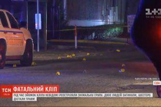 Роковой клип: в Техасе неизвестные расстреляли всю съемочную группу
