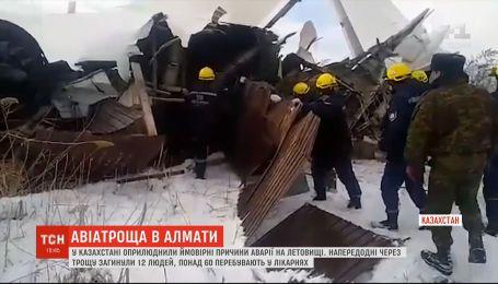 В Казахстане обнародовали вероятные причины авиакрушения в Алматы